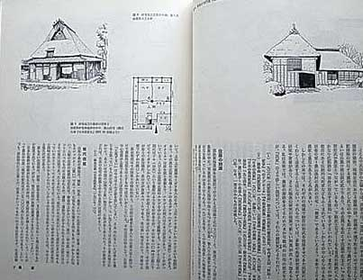 明治の住宅建築